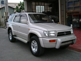 Where can i purchase me a hilux surf valence for my 97 for Garage toyota valence